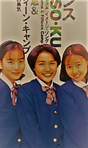 山本未來の若い頃が美しすぎる!