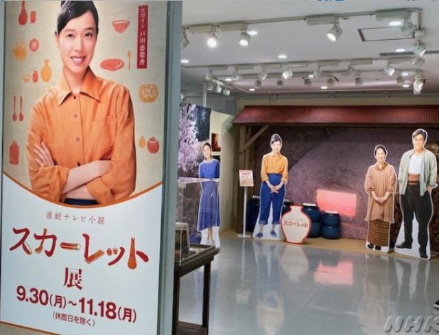 戸田恵梨香が朝ドラ出演に向けて太る2