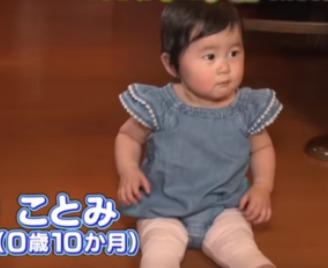 徳井義実の妹の子供は?