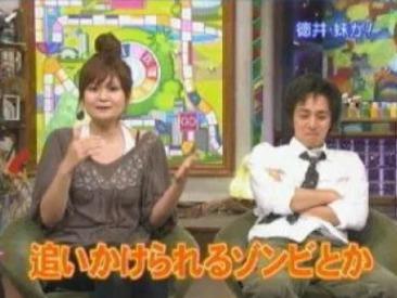 徳井義実の妹はおしゃれイズムに出演していた?