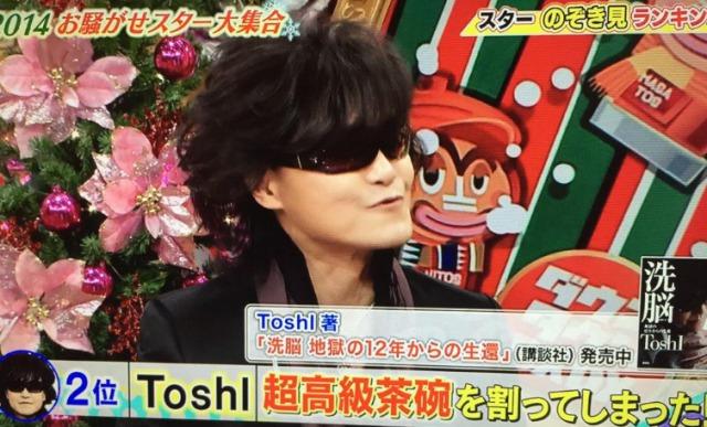 Toshiが茶道を始めてやってしまった大失敗とは?