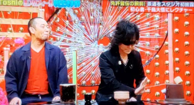 Toshiの茶道をみたネット上の声