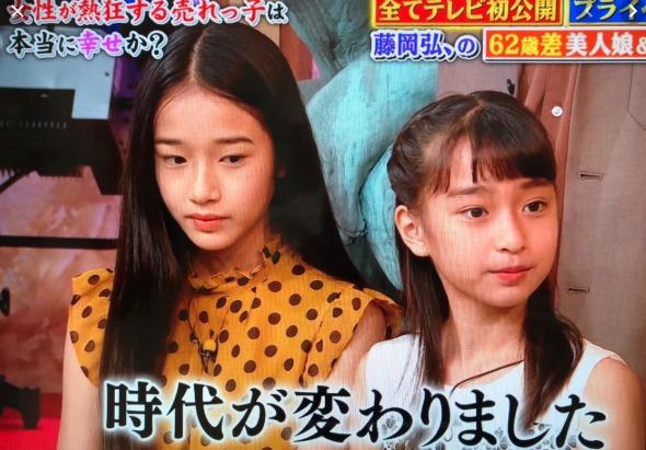 藤岡弘の娘2人が美人1