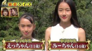 【画像】藤岡弘の娘2人が通う学校は世田谷区?美人すぎると話題に!