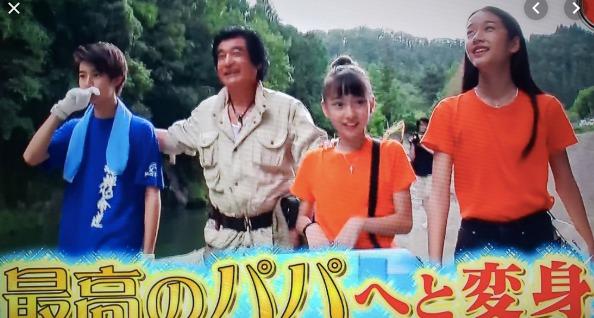 藤岡弘の娘2人が美人な画像4