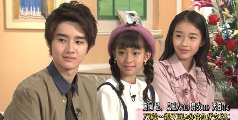 藤岡弘の娘2人が美人すぎると話題に!画像もチェック!