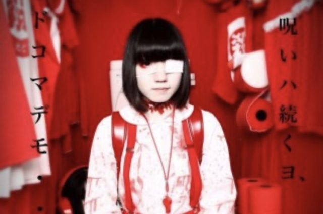 14代目トイレの花子さんの年齢は?
