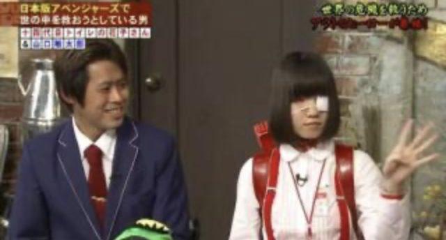14代目トイレの花子さんの彼氏は?マネージャーH氏?