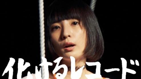 【画像】平沢あくびが可愛い!アンゴラ村長に似てる?彼氏はいるのかも調査!