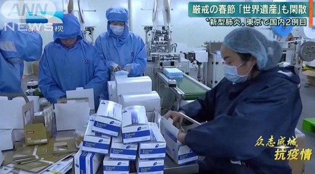 【2020年1月8日】韓国保健福祉省が国内の中国籍女性に肺炎の症状があることを発表