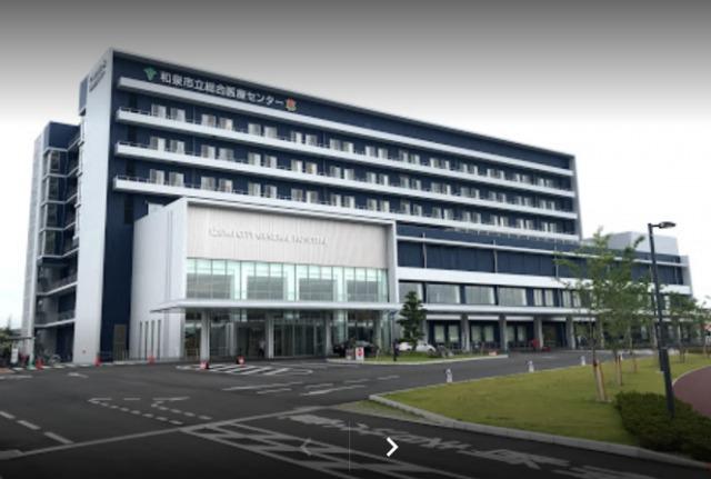 田丸麻紀の実家という病院の名前は?和泉市立病院?