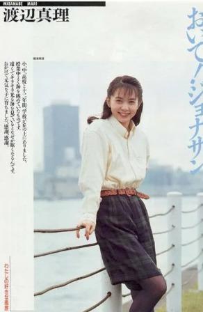渡辺真理の若い頃が可愛い画像6