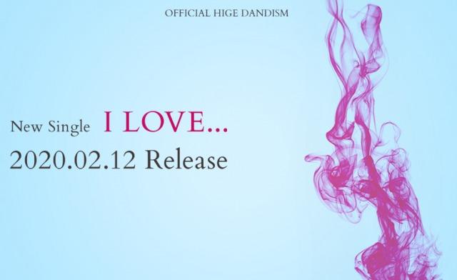 Official髭男dism「ILOVE」の発売日・リリース日は?