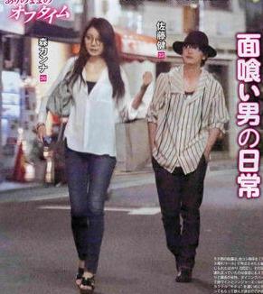 佐藤健の元彼女10:森カンナ画像2