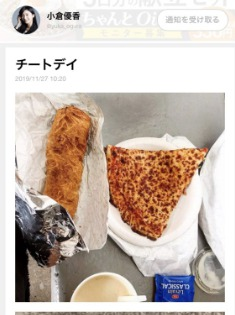 小倉優香と朝倉未来の匂わせ画像2