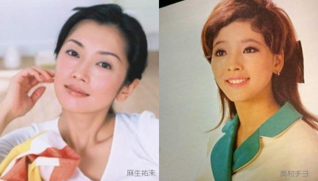 【画像】麻生祐未の若い頃が叔母の奥村チヨに似てる?