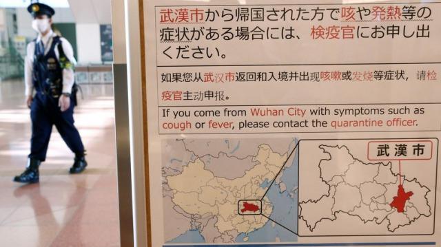 新型コロナウイルス|千葉県での感染者の経緯や行動履歴
