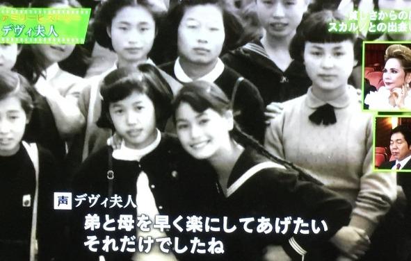 デヴィ夫人の学生時代は貧乏だった!子供の頃の驚愕エピソードとは?