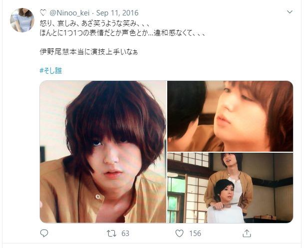 伊野尾慧さんの演技が「上手い」という意見は?3