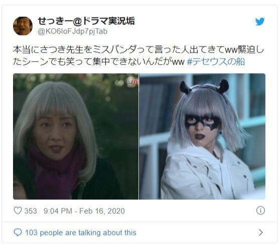 麻生祐未演じる木村さつきは「ミスパンダ」に似てる?1