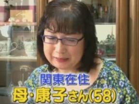 シュウペイの母親・成田康子が面白いと話題に!3