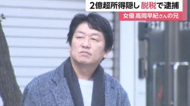高岡賢太郎は元ホスト!爆サイの社長になるまでの経歴は?