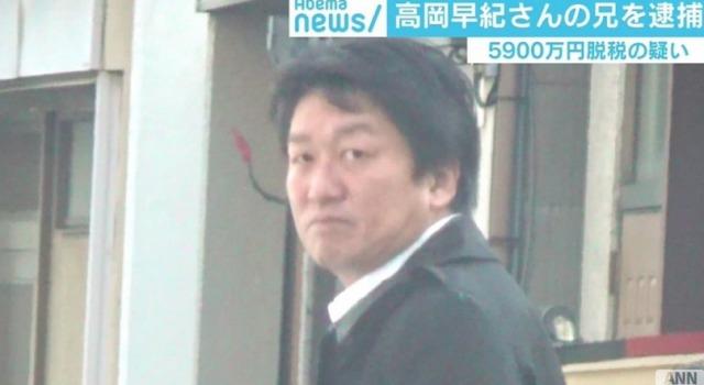 高岡賢太郎は元ホストって本当?
