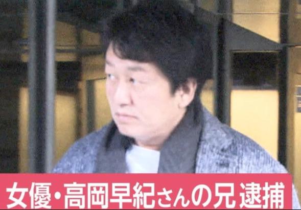 高岡賢太郎が爆サイの社長になるまでの経歴は?