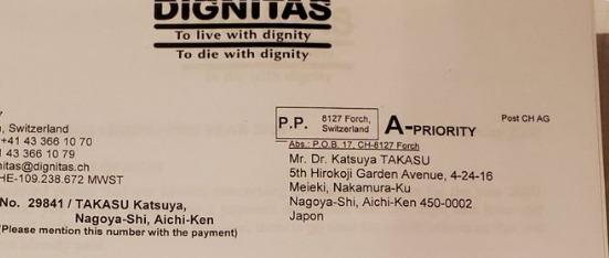 高須院長が会員になったスイスの安楽死協会とは?