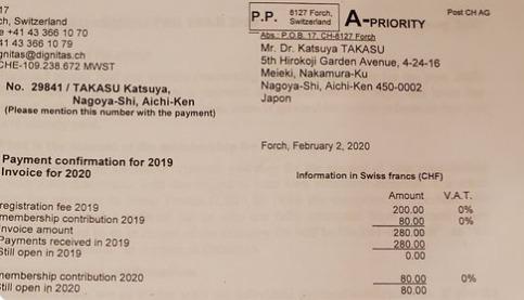 高須院長が会員になったスイス安楽死協会の会費はいくら?