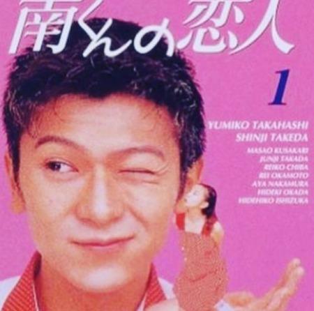 武田真治は若い頃フェミ男だった!画像をチェック6