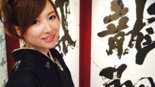 【画像】青柳美扇がかわいい!?北川景子に激似の美人書道家!村上信五との結婚は?