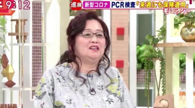 岡田晴恵教授の夫は誰?旦那は医師免許所持の研究者!