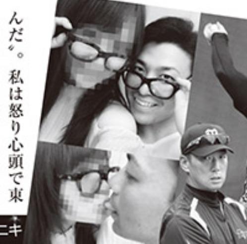 伊藤隼太は嫁・菊澤梨歩と結婚前に二股疑惑も!