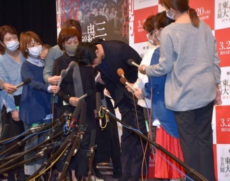 平野早苗レポーターの顔画像や年齢は?東出会見でゲス質問!