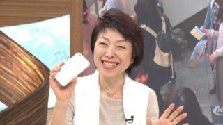 平野早苗レポーターの顔画像や年齢は?東出会見での質問が炎上で嫌いな人が続出!?