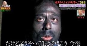 ナスDこと友寄隆英は黒くなってもめげなかった
