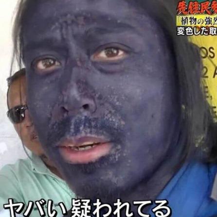 【画像】ナスD友寄隆英が黒い理由とは?