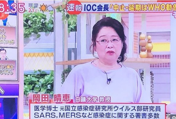 岡田晴恵は不倫疑惑や文春の内容を否定
