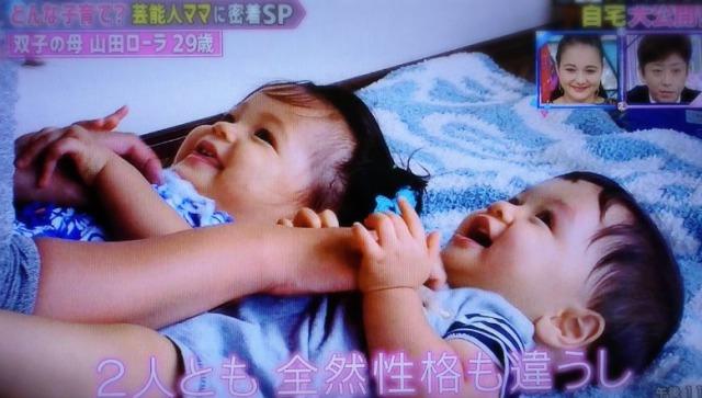 山田章仁(ラグビー元日本代表)と嫁ローラの子供は双子!2