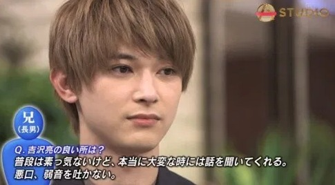 吉沢亮は兄弟から見るとどんな人?