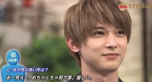 吉沢亮は兄弟から見るとどんな人?3