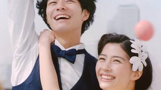 綾野剛と佐久間由衣は結婚秒読み?