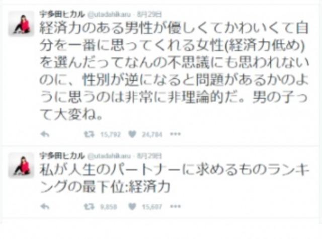 【画像】宇多田ヒカルの子供の父親はイタリア人男性!フランチェスコ・カリアーノ4