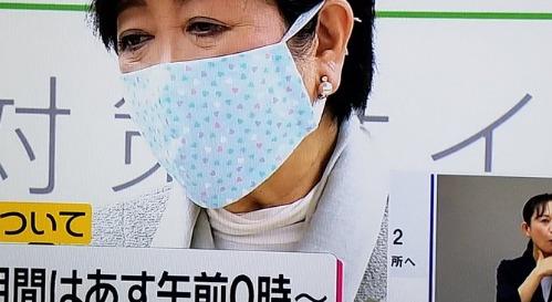 【画像】小池百合子都知事の布マスクが手作りでかわいい!ハート柄の勝負マスクでおしゃれ!