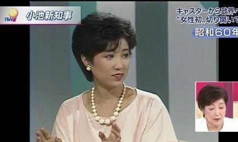 小池百合子都知事の夫は韓国人はデマ!