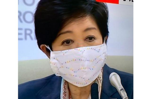 小池百合子知事のマスクがおしゃれでかわいい!>