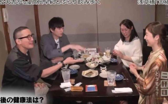 松岡昌宏と高岡早紀の熱愛報道の真相が判明!