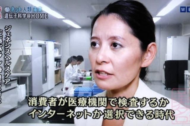 佐藤バラン伊里(芹香)は医師免許なしって本当?2