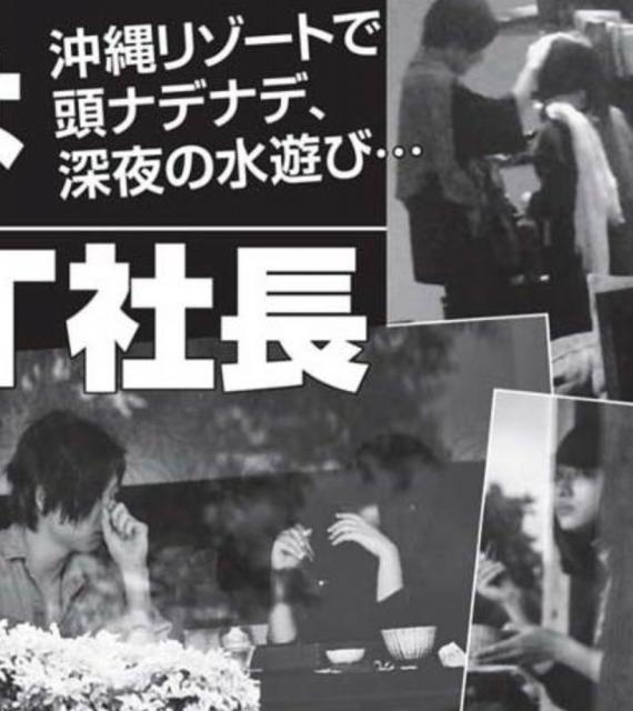 石原さとみと前田裕二は結婚秒読みだった?